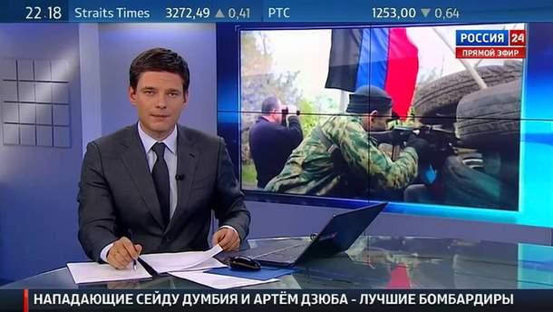 """Украинский телеканал Newsone хочет провести телемост с пропагандистами из """"Россия 24"""""""