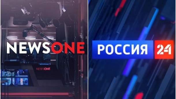 Телемост Украина-Россия 2019: NewsOne отменяет телемост с Россия 24