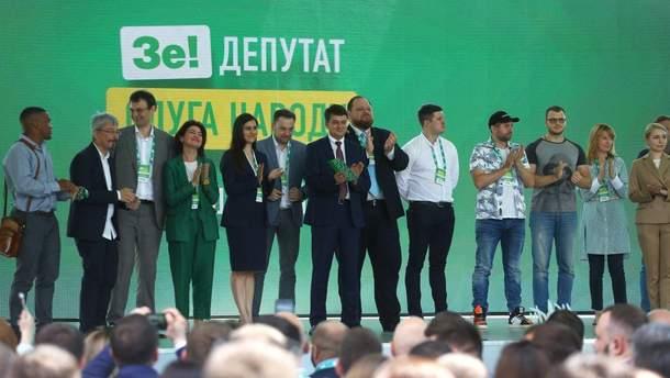 Очищення чи піархід: кого виключили зі списку партії Зеленського і що це означає