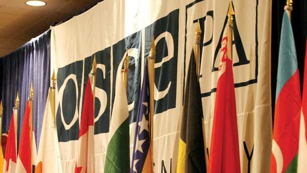 Парламентська асамблея ОБСЄ