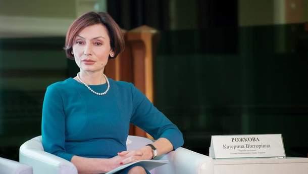 Заместитель главы Нацбанка Екатерина Рожкова