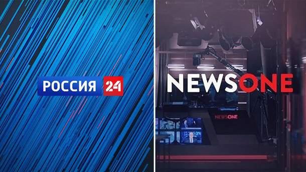 В России отреагировали на решение NewsOne по телемосту