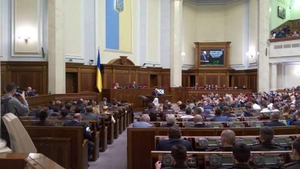 Верховной Раде предлагают ввести пожизненное заключение за коррупцию топ-чиновников
