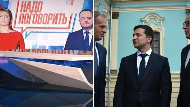 Новости Украины 8 июля 2019 — новости Украины и мира