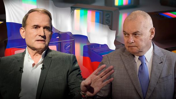 Чому телеміст 2019 з Росією, який хотіли провести – це ризик