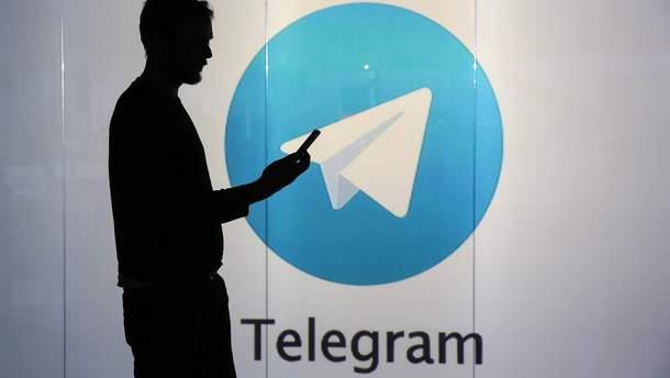 Telegram добавил анимированные стикеры