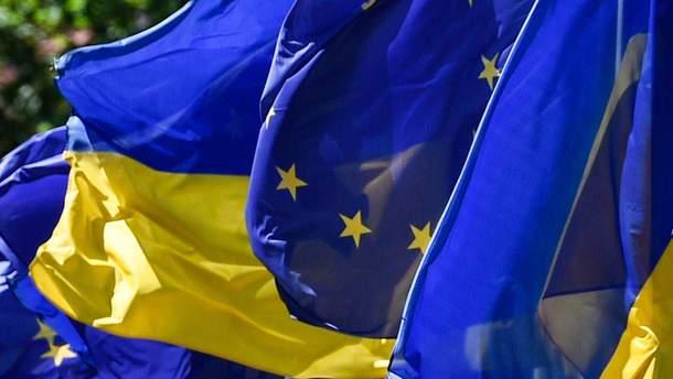 Скільки українців підтримують вступ до ЄС