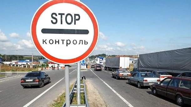 Зеленський доручив уряду синхронізувати бази даних митниці з сусідами