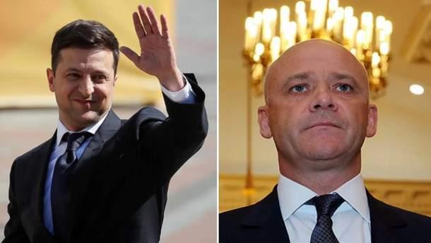 Новости Украины 9 июля 2019 — новости Украины и мира