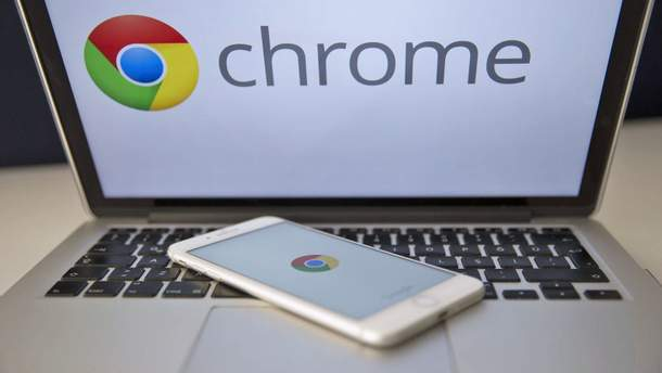Chrome запустив блокувальника реклами