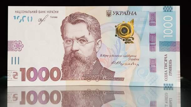 На новых банкнотах 1000 гривен использовали фальшивый шрифт