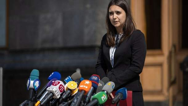 ГПУ снова обратилась к Зеленскому из-за слов его пресс-секретаря