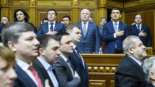 Законотворческая деятельность депутатов