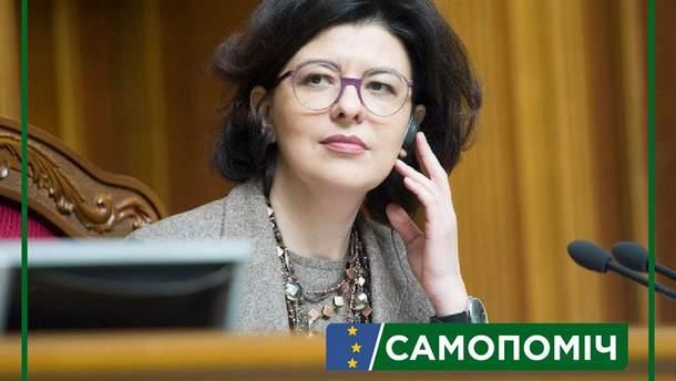 """""""Самопомич"""" объявила о сборе подписей против особого статуса Донбасса"""
