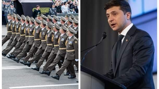 На предложение Зеленского отменить парад ко Дню Независимости бурно отреагировали в соцсетях