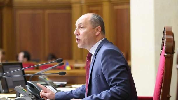 Андрей Парубий является одним из авторов законопроекта