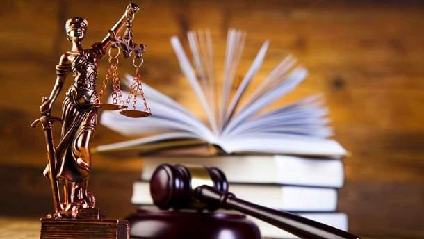 Верховний суд розблокував проведення масштабної приватизації