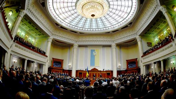 Дочасні вибори до парламенту