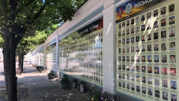 Стена памяти украинских героев