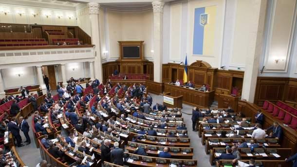 ЄС звернувся до Ради з проханням чимпоскоріше ухвалити закон про Антикорупційний суд