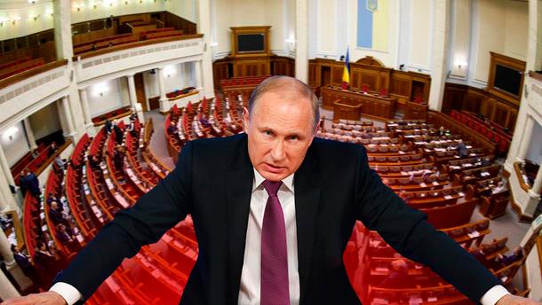 Посилення проросійських сил в українському парламенті