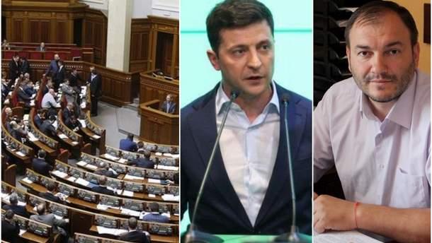 Новости Украины 10 июля 2019 - новости Украины и мира