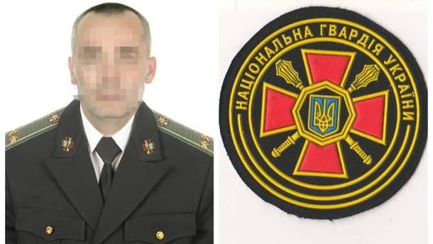 СБУ викрила нацгвардійця з російським громадянством, який збирав таємні дані в штабі АТО