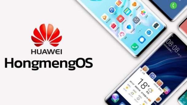HongMeng OS: детали об операционной системе Huawei