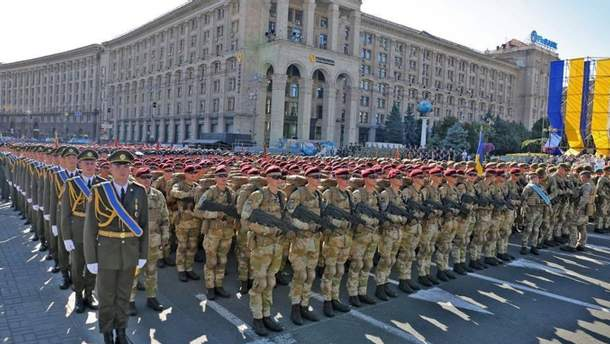 Україні та українцям потрібен парад