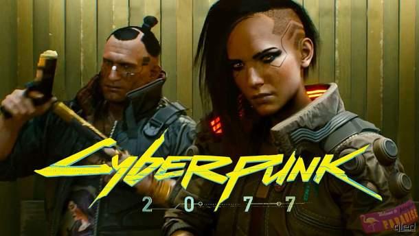 Cyberpunk 2077 на яких PC можна грати