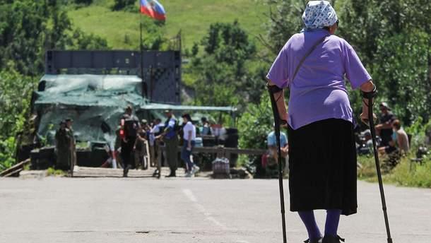 Пенсии на оккупированном Донбассе пока выплачивать невозможно