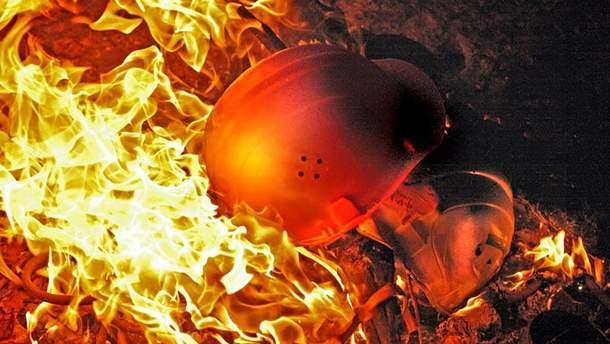 Пожар вспыхнул на шахте имени Сташкова на Днепропетровщине