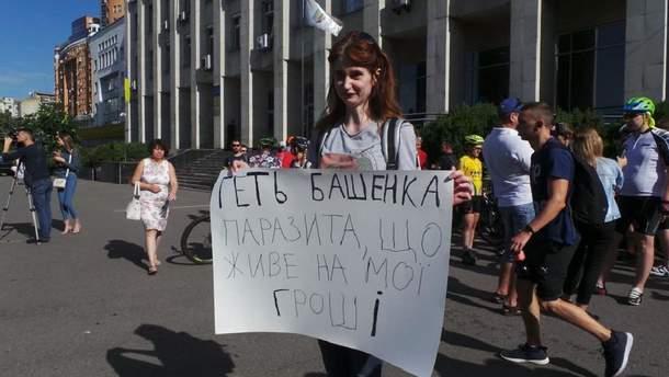 Мітинг за відставку керівника ФВУ