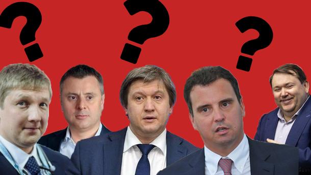 Відомі 5 кандидатів на пост прем'єр-міністра України