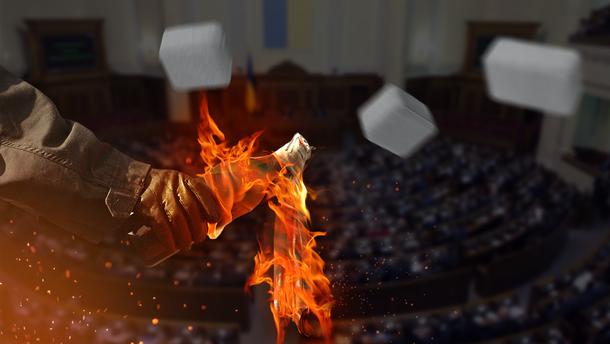 Парламентські вибори 2019 – чи будуть масові акції протесту