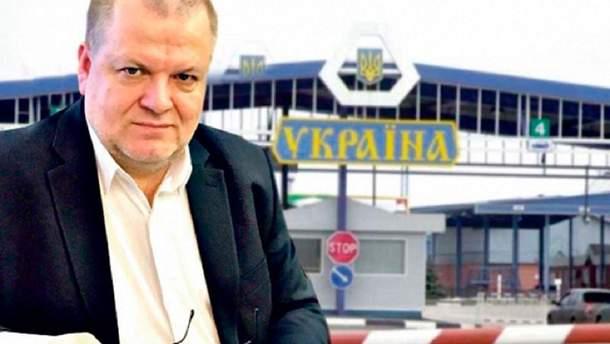 Прокуратура объявила в розыск руководителя Волынской таможни Виктора Кривицкого