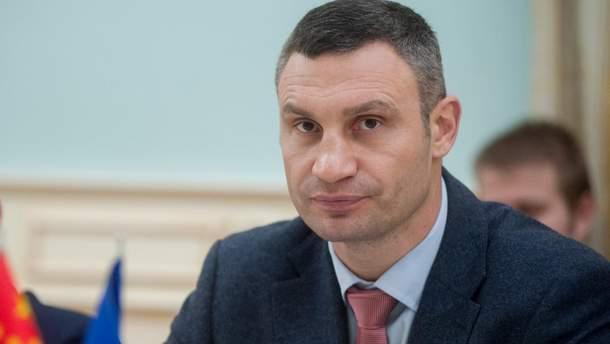 Зеленский намерен назначить нового главу КГГА