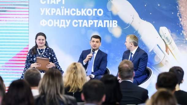 Гройсман положил начало украинскому  Фонду стартапов
