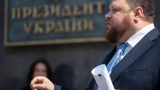В случае поддержки Радой закон о люстрации будет распространяться и на команду Зеленского, – Стефанчук