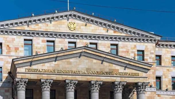 В МИД Украины решение России относительно Всемирного конгресса украинцев назвали позорным
