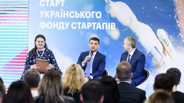 Стартовал украинский фонд стартапов