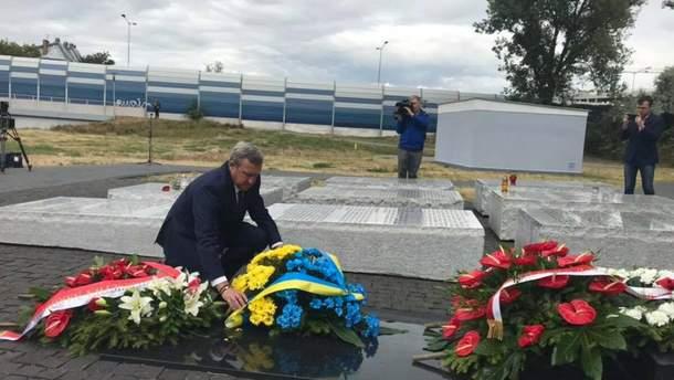 Мемориал Волынской трагедии