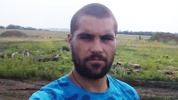 Загиблий на Донбасі військовий Володимир Салітра