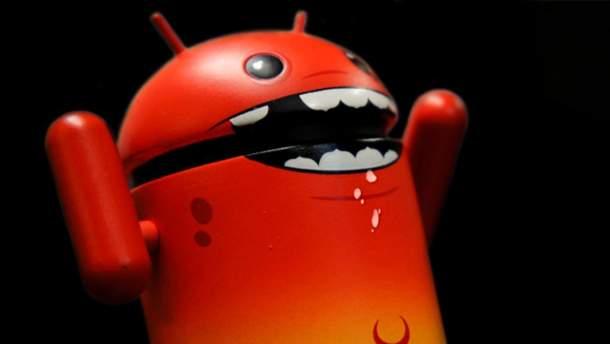 Агент Сміт: вірус на Android