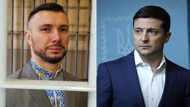 Новости Украины 12 июля 2019 – новости Украины и мира