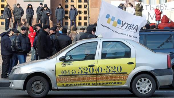 Реформа таксі в Україні 2019 – як саме хочуть реформувати таксі