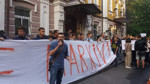 Активисты пикетируют посольство Италии с требованием немедленного освобождения нацгвардейца Маркива