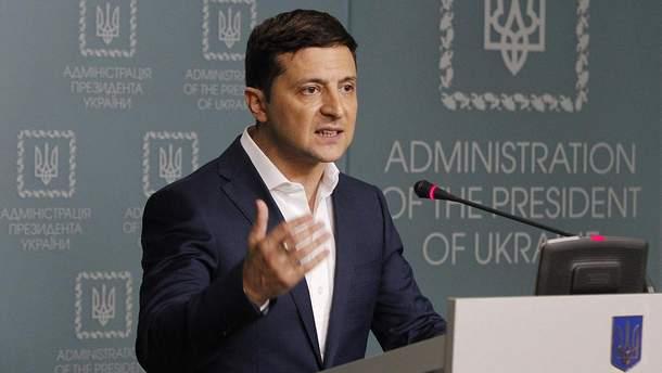 Зеленский призвал в. о. председателя ГФС Власова уволиться с должности