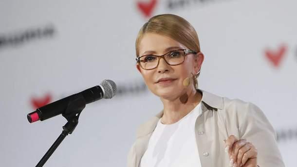 Юлія Тимошенко: Загальне медстрахування дозволить українцям отримати якісне і доступне лікування