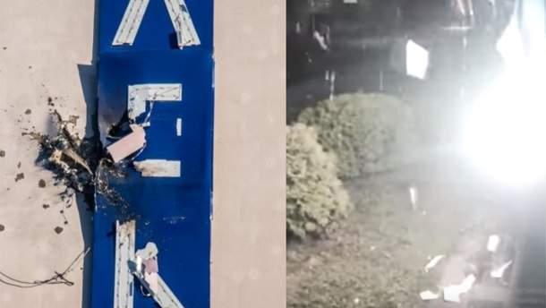"""Обстріл телеканалу """"112 Україна"""""""